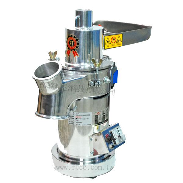 1HPTable Type Pulverizing Machine