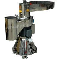 10HP Stainless Steel Pulverizing Machine