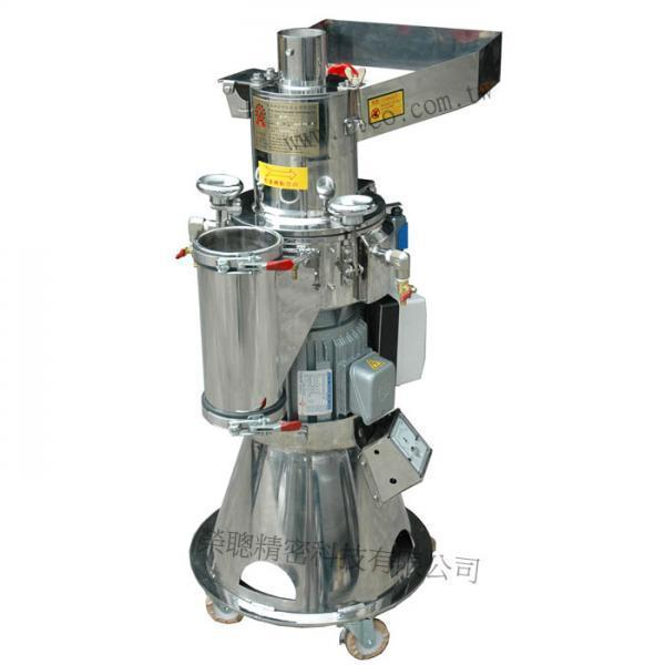 2HP Stainless Steel Microtherm Water Cooling Pulverizing Machine