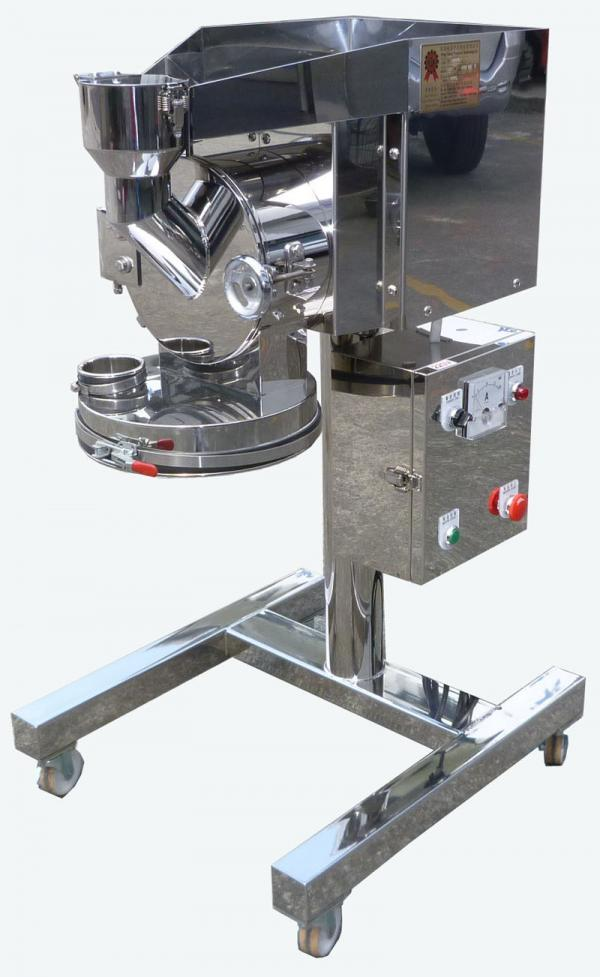 2HP Stainless Steel Horizontal Pulverizing Machine