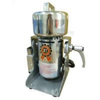 250g Pulverizing Machine